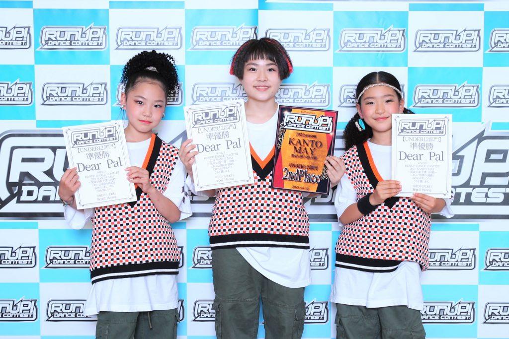 RUNUP 2021 KANTO MAY UNDER12 準優勝 Dear Pal