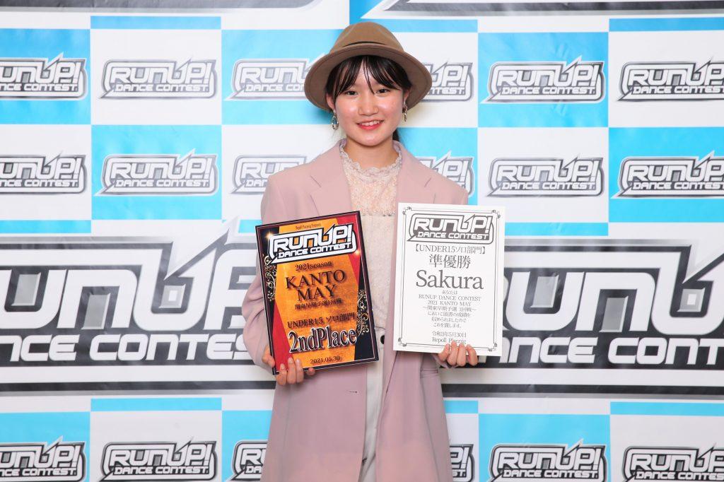 RUNUP 2021 KANTO MAY UNDER15ソロ 準優勝 Sakura