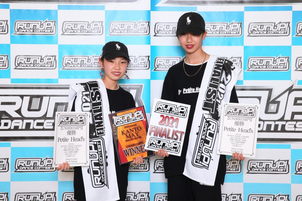 RUNUP 2021 KANTO MAY UNDER15 優勝 Petite Head's