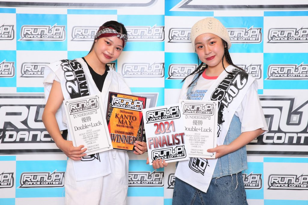 RUNUP 2021 KANTO MAY UNDER18 優勝 Double+Luck