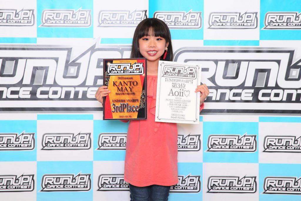 RUNUP 2021 KANTO MAY UNDER9ソロ 第3位 Aoii♡