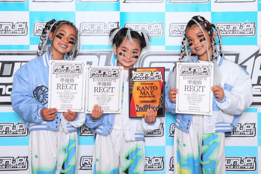 RUNUP 2021 KANTO MAY UNDER9 準優勝 REG!T