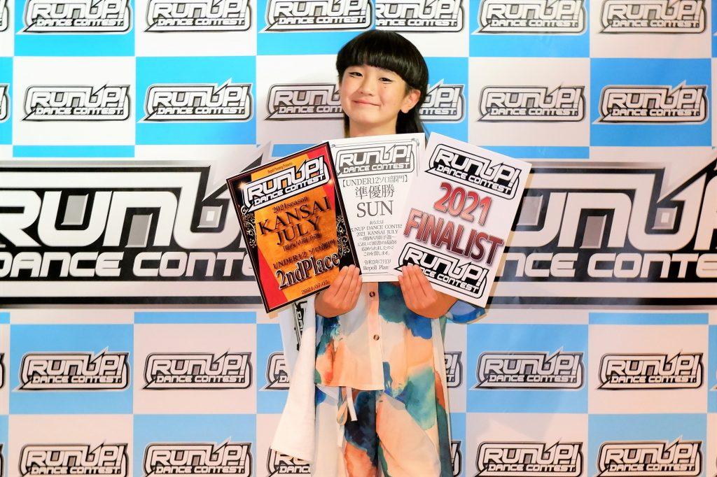 RUNUP 2021 KANSAI JULY UNDER12ソロ 準優勝 SUN