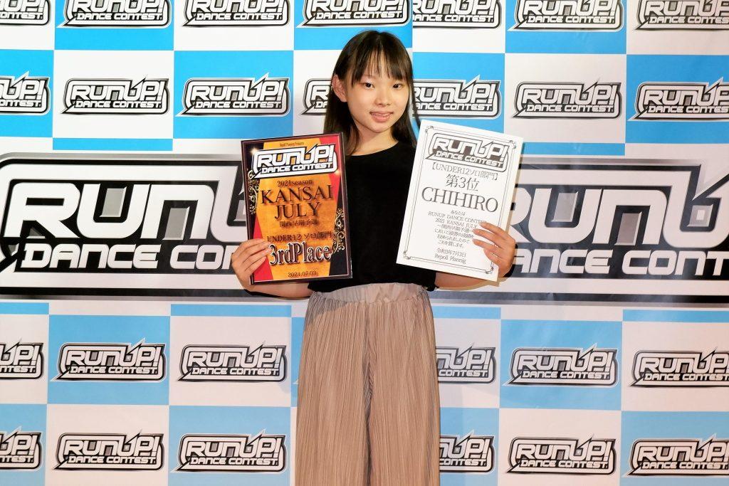 RUNUP 2021 KANSAI JULY UNDER12ソロ 第3位 CHIHIRO