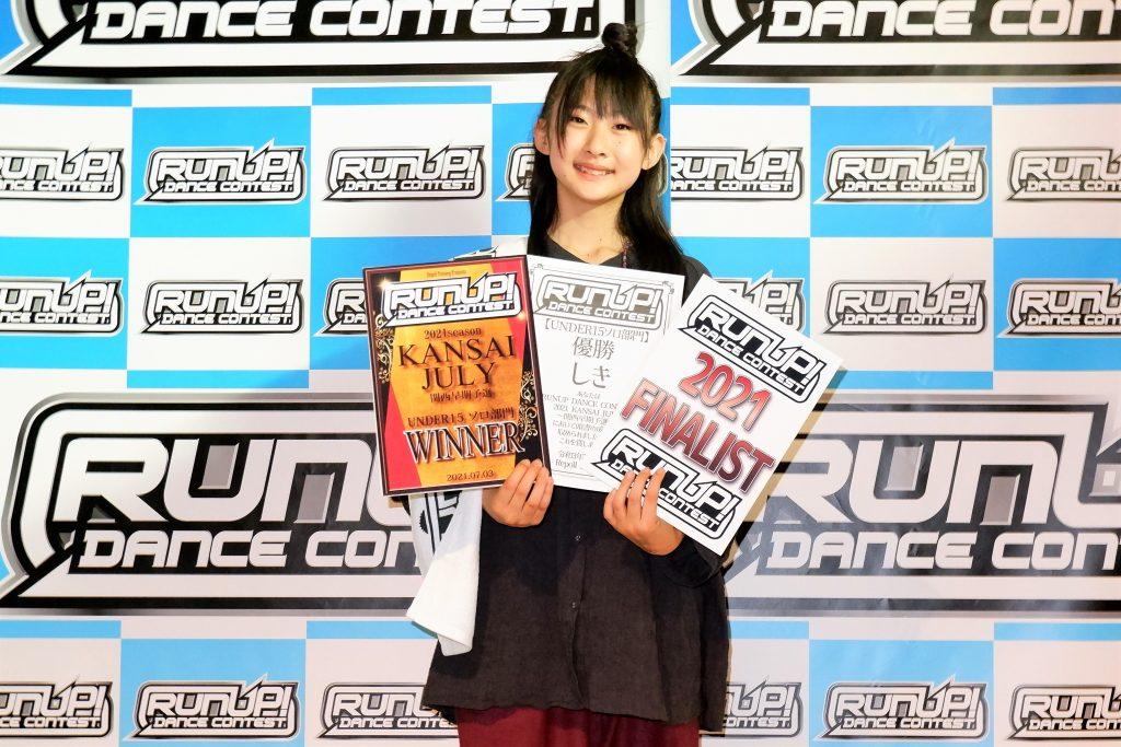 RUNUP 2021 KANSAI JULY UNDER15ソロ 優勝 しき