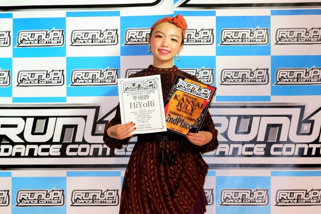 RUNUP 2021 KANSAI JULY UNDER15ソロ 準優勝 HiYoRi