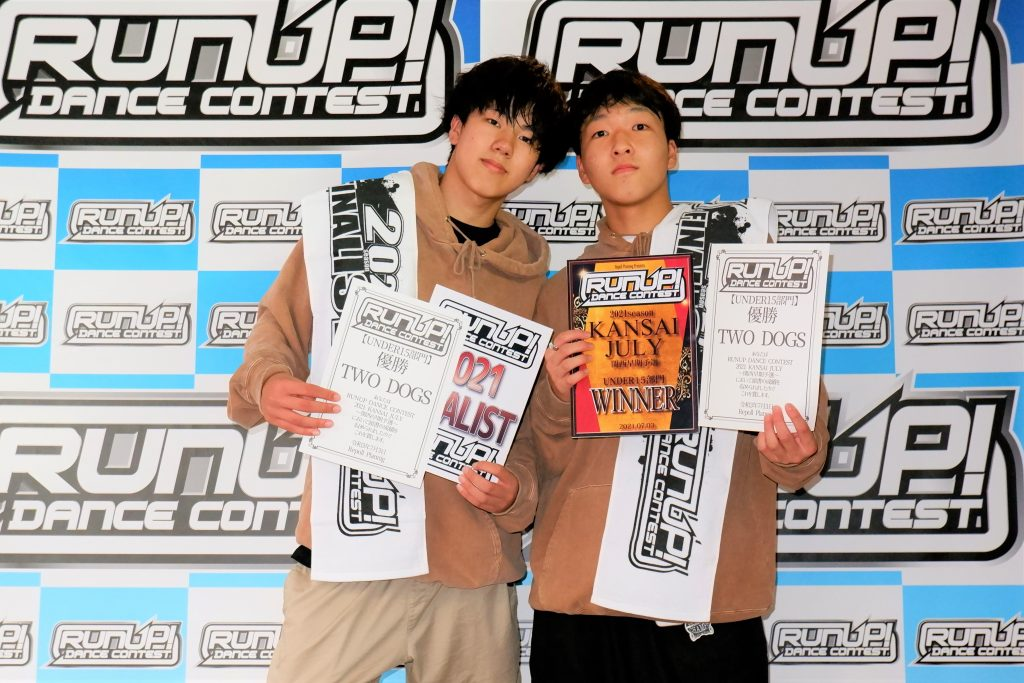 RUNUP 2021 KANSAI JULY UNDER15 優勝 TWO DOGS