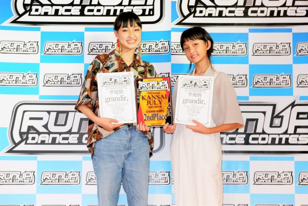 RUNUP 2021 KANSAI JULY UNDER18 準優勝 grandir,
