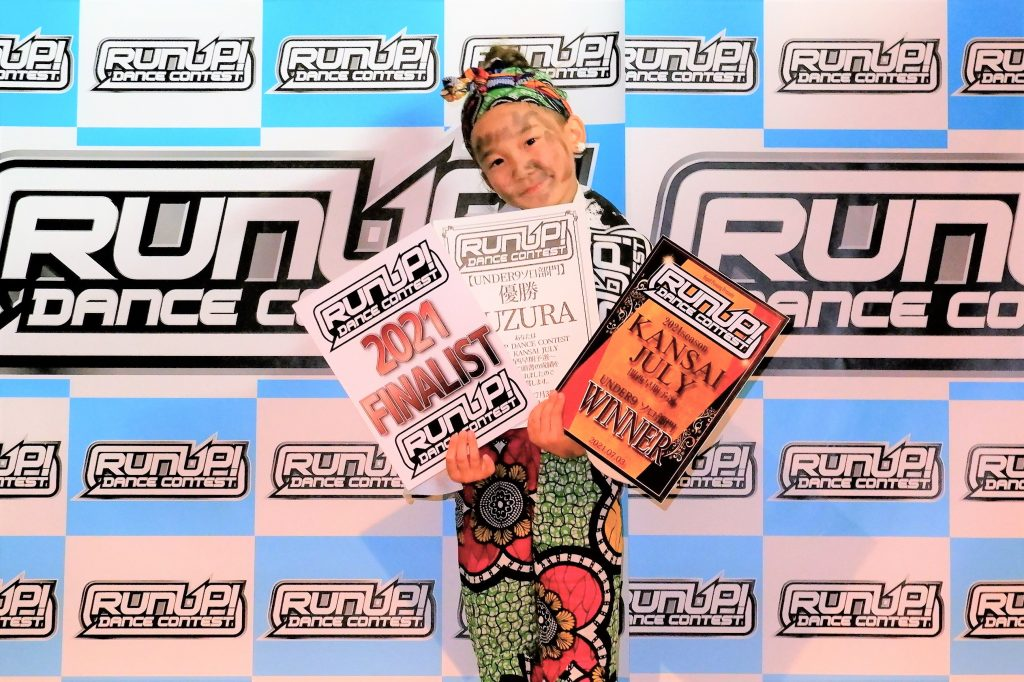 RUNUP 2021 KANSAI JULY UNDER9ソロ 優勝 SUZURA