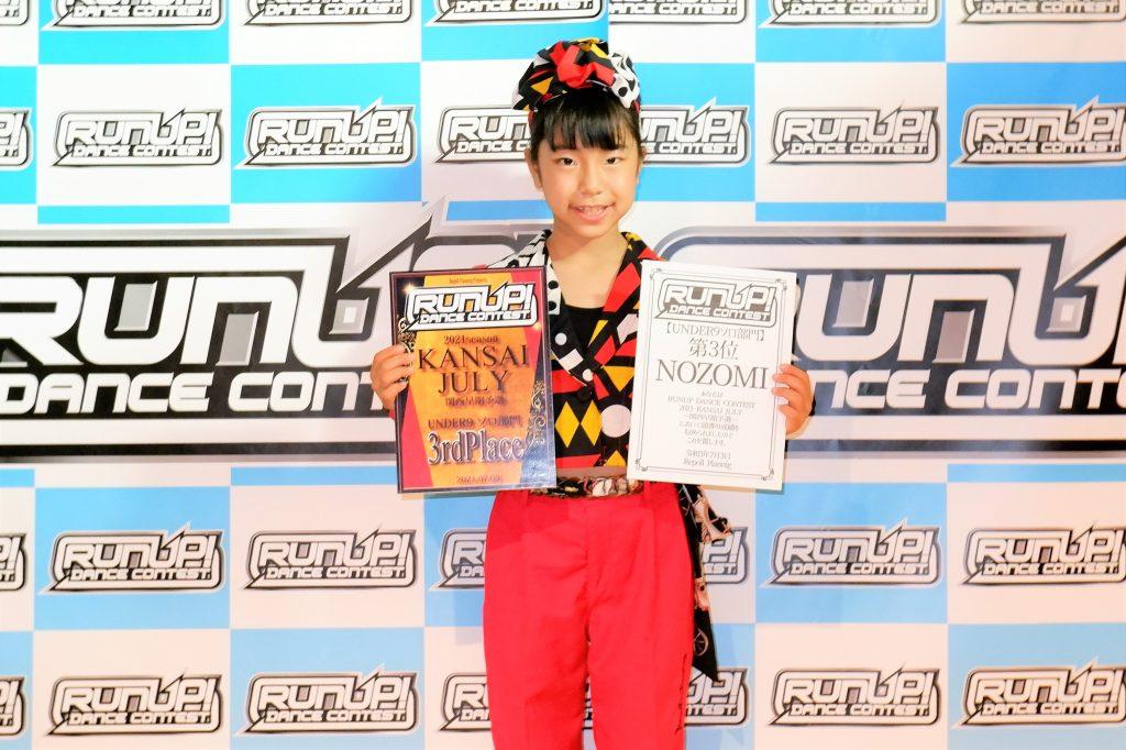 RUNUP 2021 KANSAI JULY UNDER9ソロ 第3位 NOZOMI