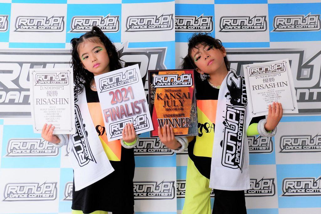 RUNUP 2021 KANSAI JULY UNDER9 優勝 RISASHIN