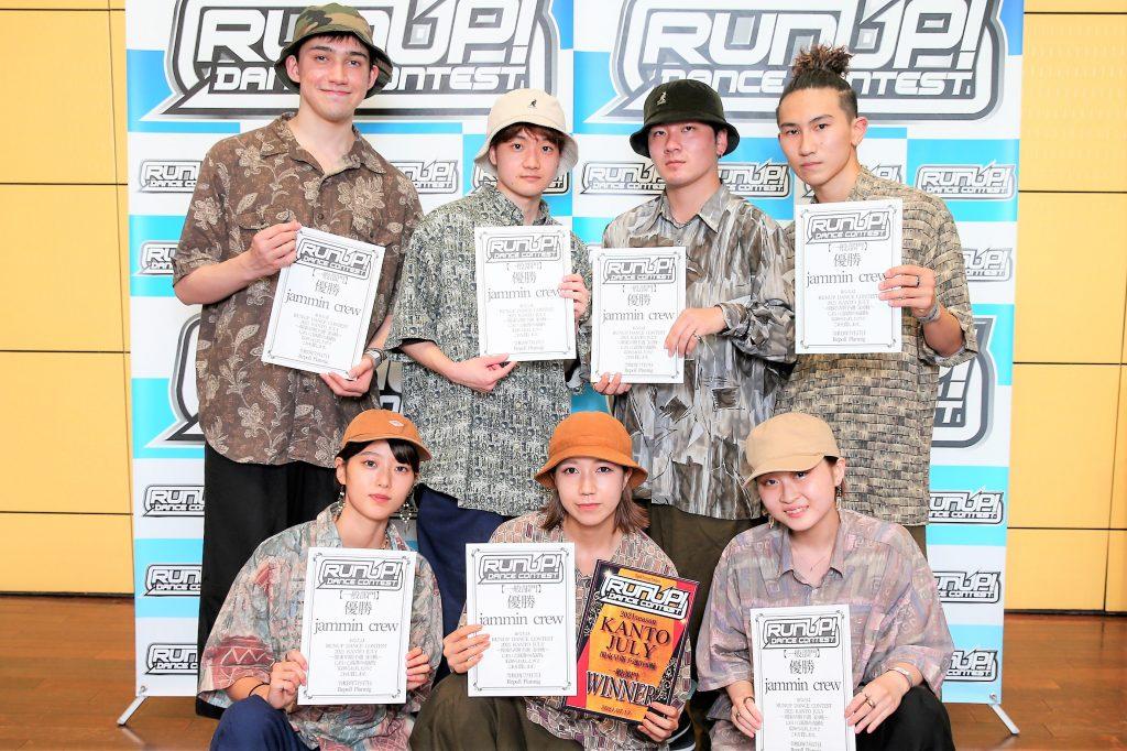 RUNUP 2021 KANTO JULY 一般 優勝 jammin crew