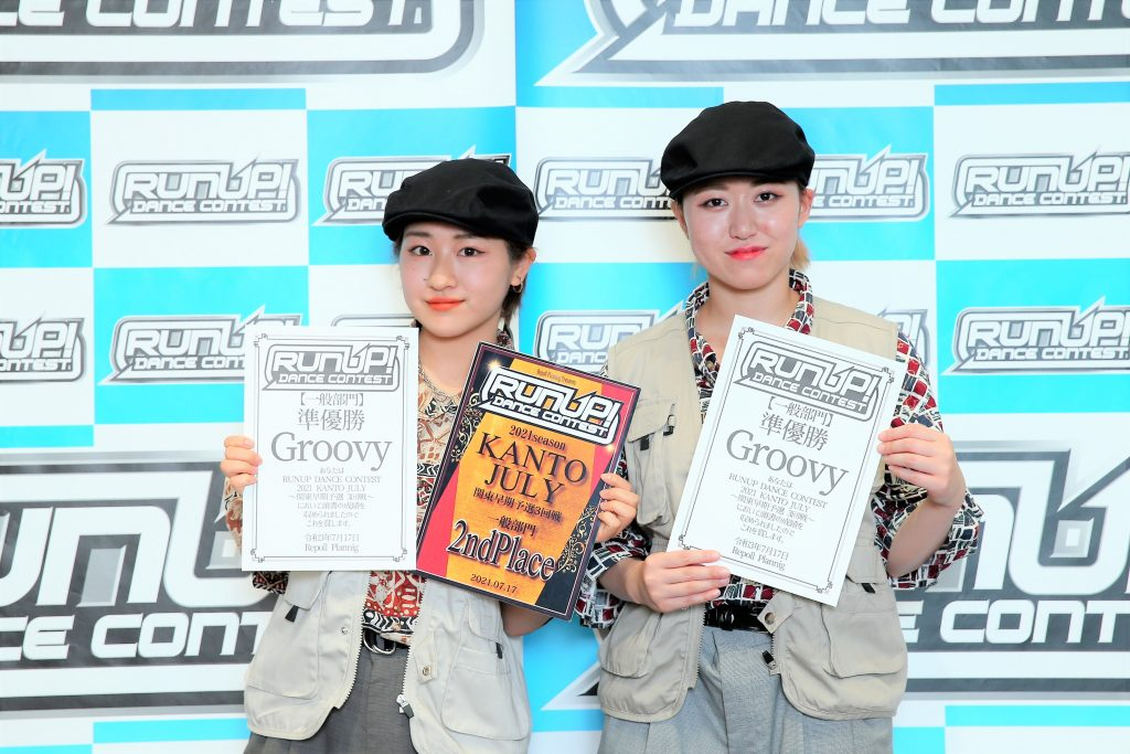 RUNUP 2021 KANTO JULY 一般 準優勝 Groovy