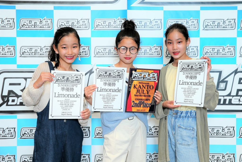 RUNUP 2021 KANTO JULY UNDER12 準優勝 Limonade
