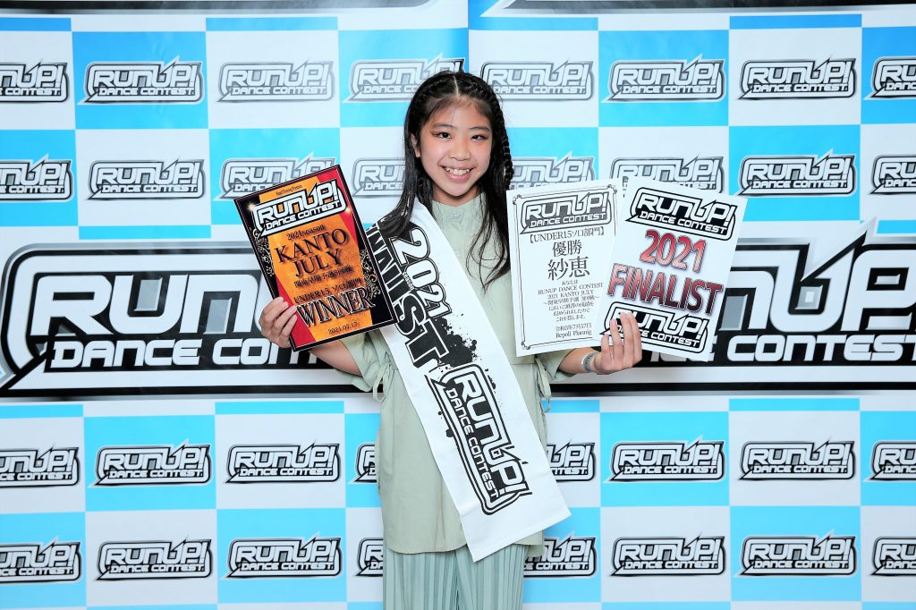 RUNUP 2021 KANTO JULY UNDER15ソロ 優勝 紗恵