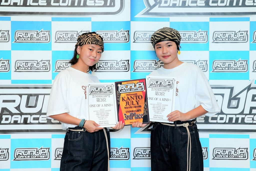 RUNUP 2021 KANTO JULY UNDER15 第3位 ONE OF A KIND+