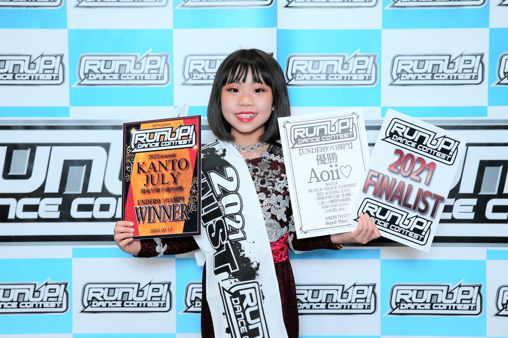 RUNUP 2021 KANTO JULY UNDER9ソロ 優勝 Aoii♡