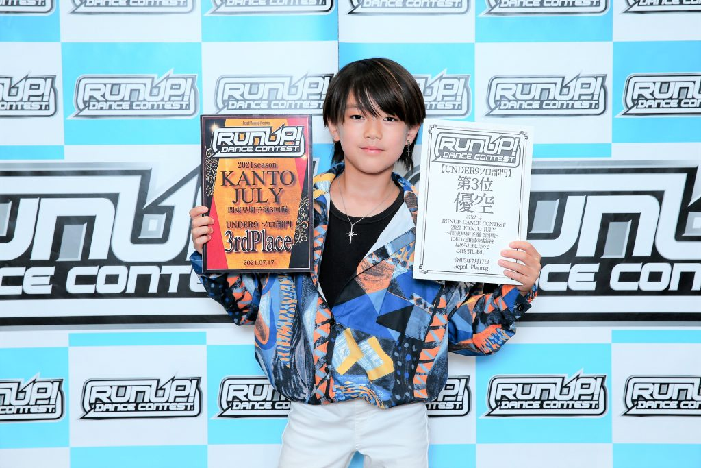 RUNUP 2021 KANTO JULY UNDER9ソロ 第3位 優空