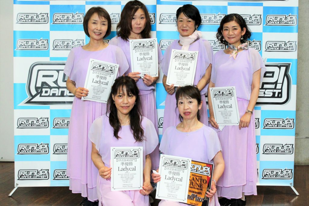 RUNUP 2021 KANTO JUNE OVER40 準優勝 Ladycal