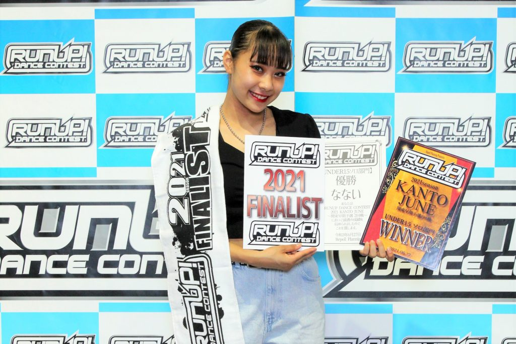 RUNUP 2021 KANTO JUNE UNDER15ソロ 優勝 なない