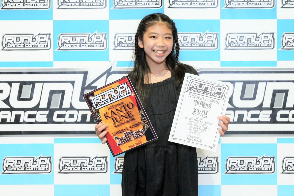 RUNUP 2021 KANTO JUNE UNDER15ソロ 準優勝 紗恵