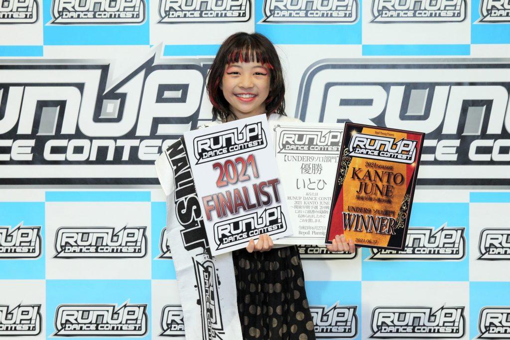 RUNUP 2021 KANTO JUNE UNDER9ソロ 優勝 いとひ