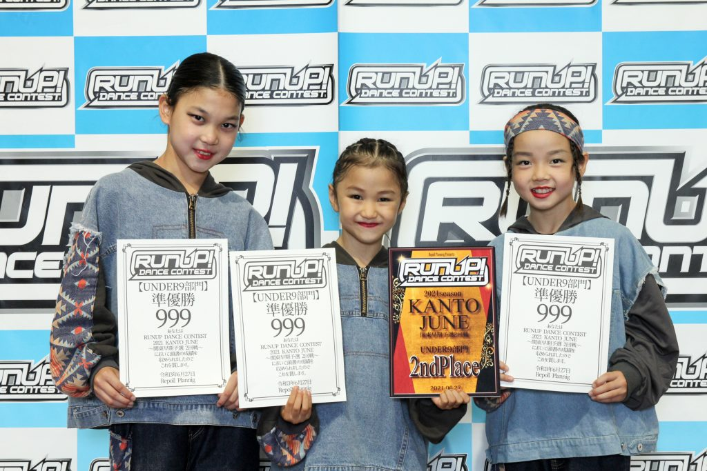 RUNUP 2021 KANTO JUNE UNDER9 準優勝 999
