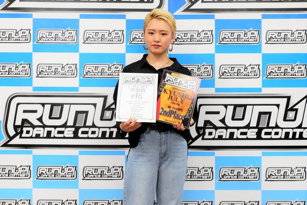 RUNUP 2021 KYUSHU JULY 一般ソロ 準優勝 eRi