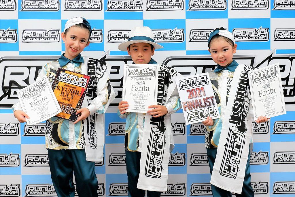 RUNUP 2021 KYUSHU JULY UNDER12 優勝 Fanta