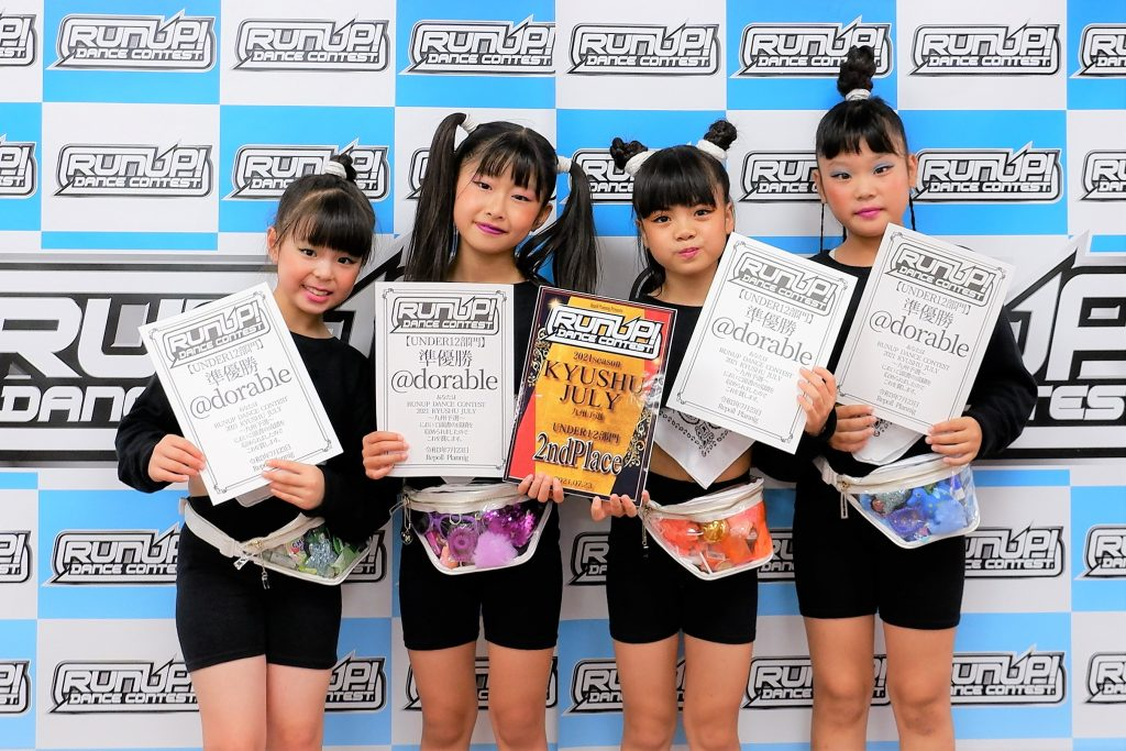 RUNUP 2021 KYUSHU JULY UNDER12 準優勝 @dorable