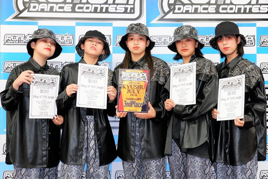 RUNUP 2021 KYUSHU JULY UNDER15 第3位 King of THE jungle
