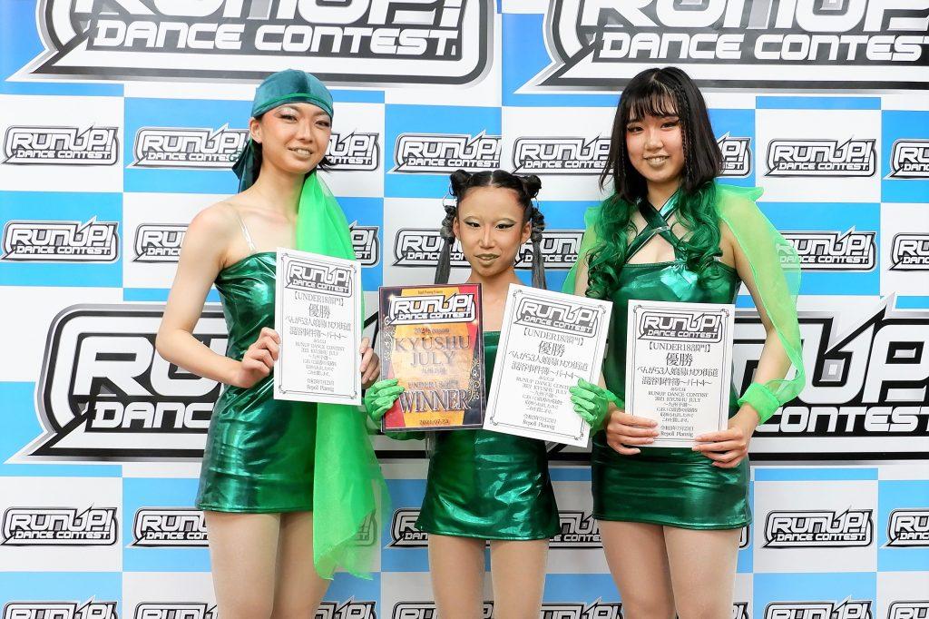 RUNUP 2021 KYUSHU JULY UNDER18 優勝 べんがら3人娘湯けむり街道混浴事件簿〜パート4〜
