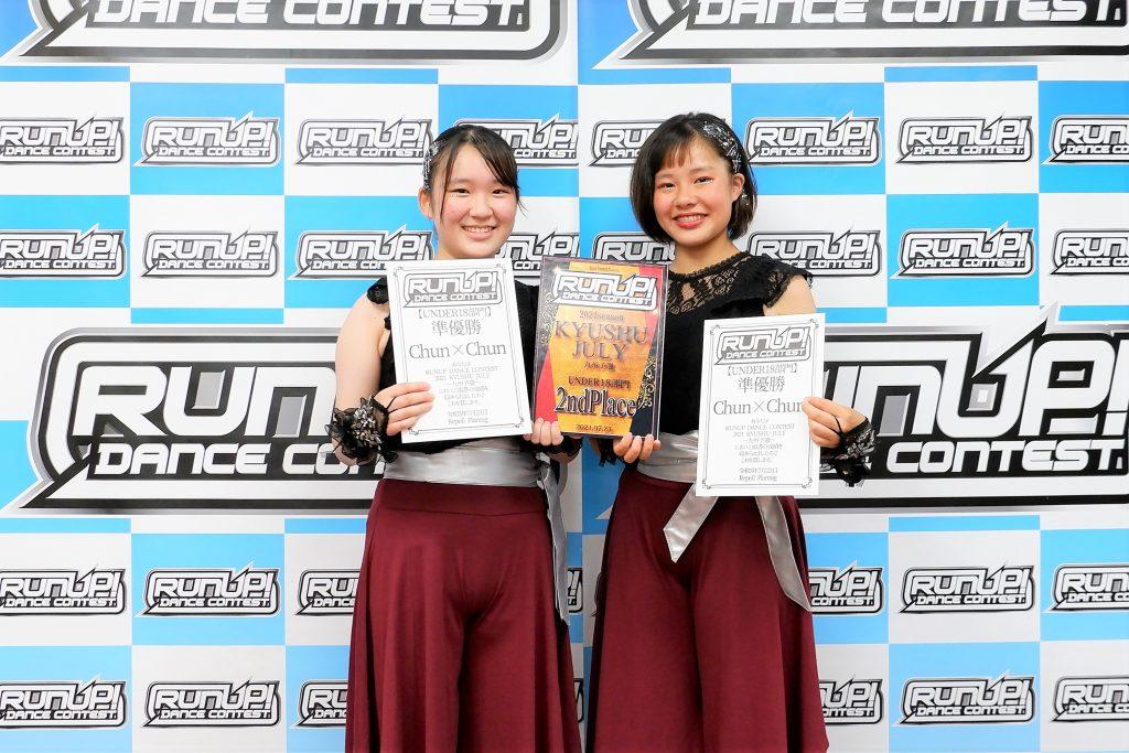 RUNUP 2021 KYUSHU JULY UNDER18 準優勝 Chun×Chun