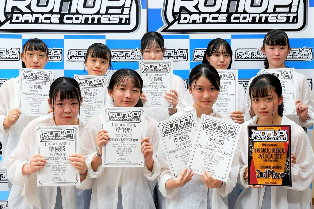 RUNUP 2021 HOKURIKU AUGUST UNDER18 準優勝 金沢学院大学附属高等学校ダンス部 gleam