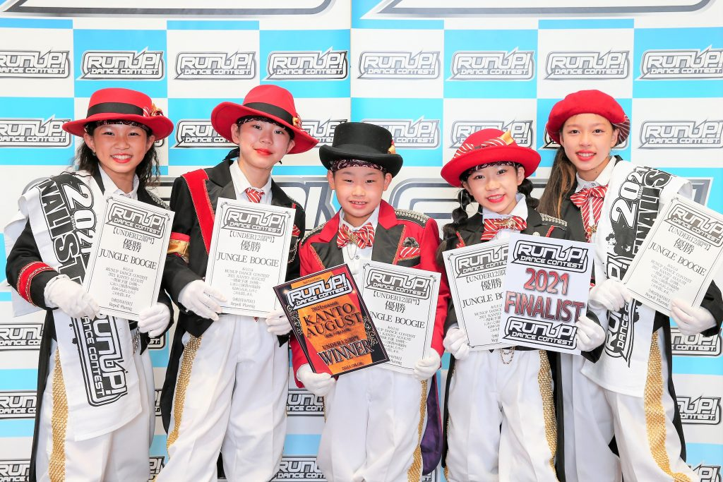 RUNUP 2021 KANTO AUGUST UNDER12 優勝 JUNGLE BOOGIE