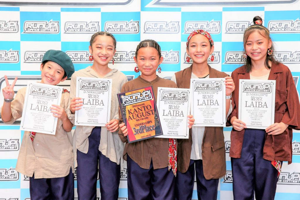 RUNUP 2021 KANTO AUGUST UNDER12 第3位 LAIBA