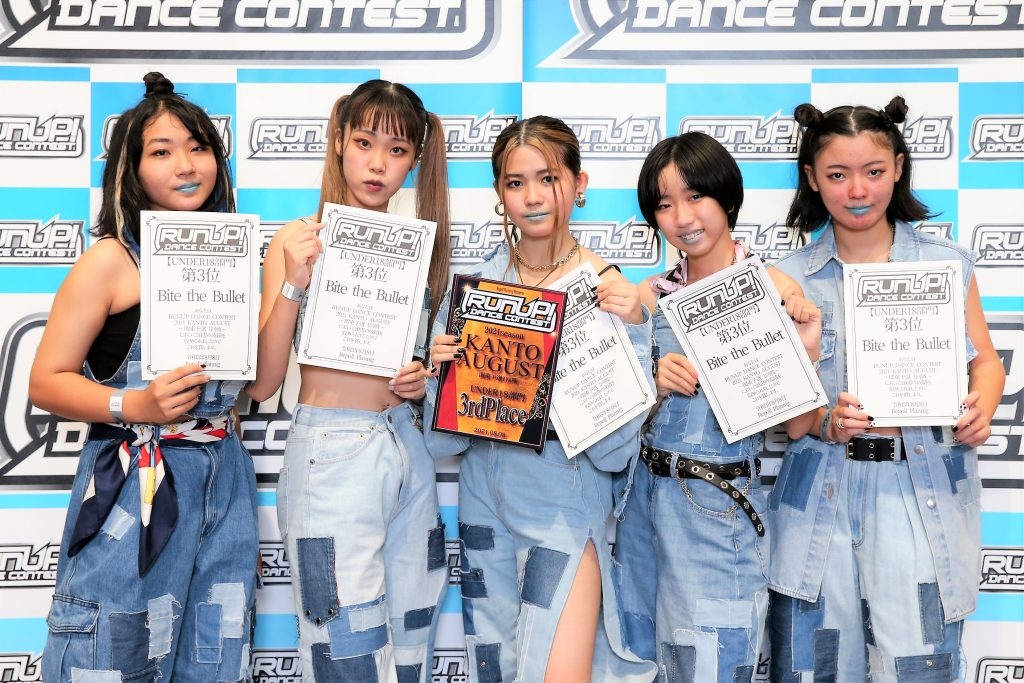 RUNUP 2021 KANTO AUGUST UNDER18 第3位 Bite the Bullet