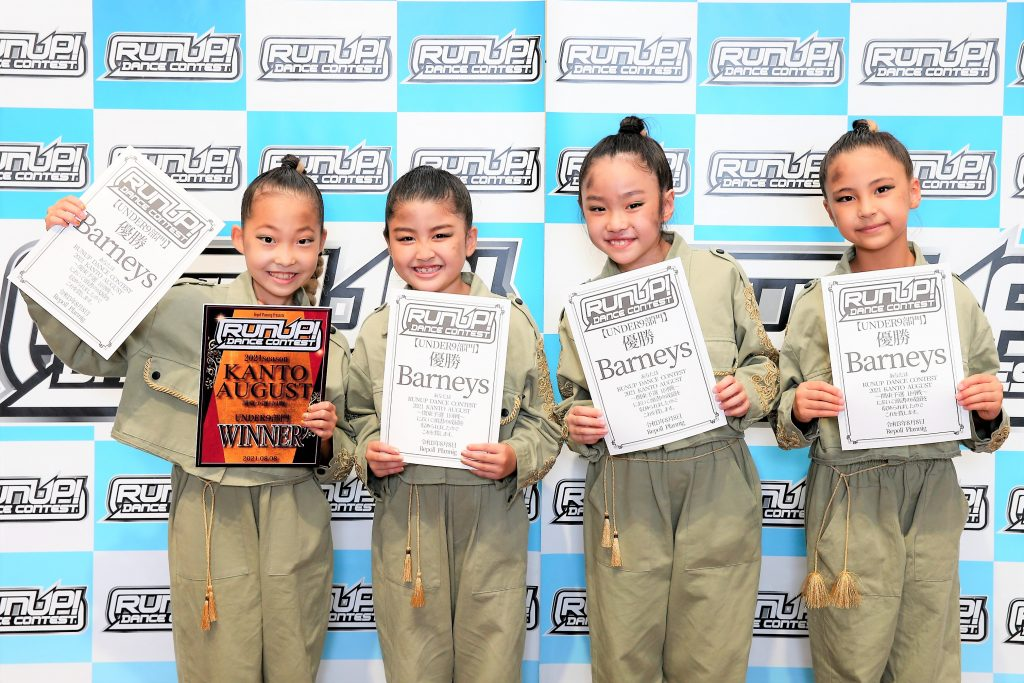 RUNUP 2021 KANTO AUGUST UNDER9 優勝 Barneys