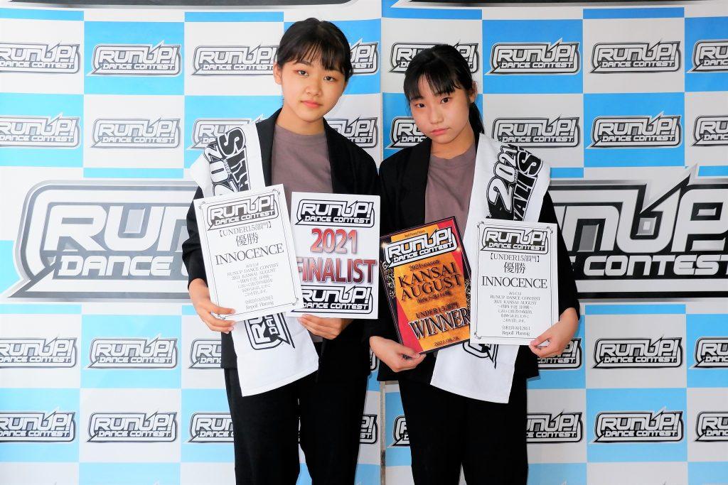 RUNUP 2021 KANSAI AUGUST UNDER15 優勝 INNOCENCE