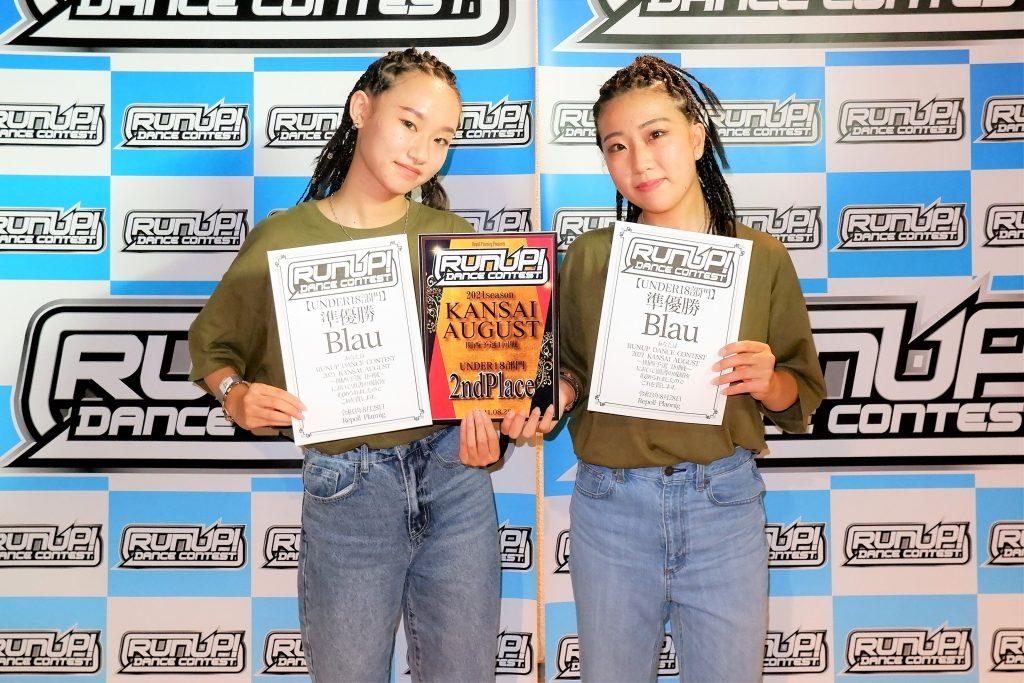 RUNUP 2021 KANSAI AUGUST UNDER18 準優勝 Blau