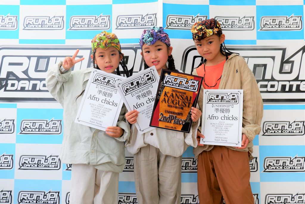 RUNUP 2021 KANSAI AUGUST UNDER9 準優勝 Afro chicks
