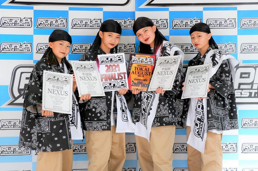 RUNUP 2021 TOKAI AUGUST UNDER12 準優勝 NEXUS