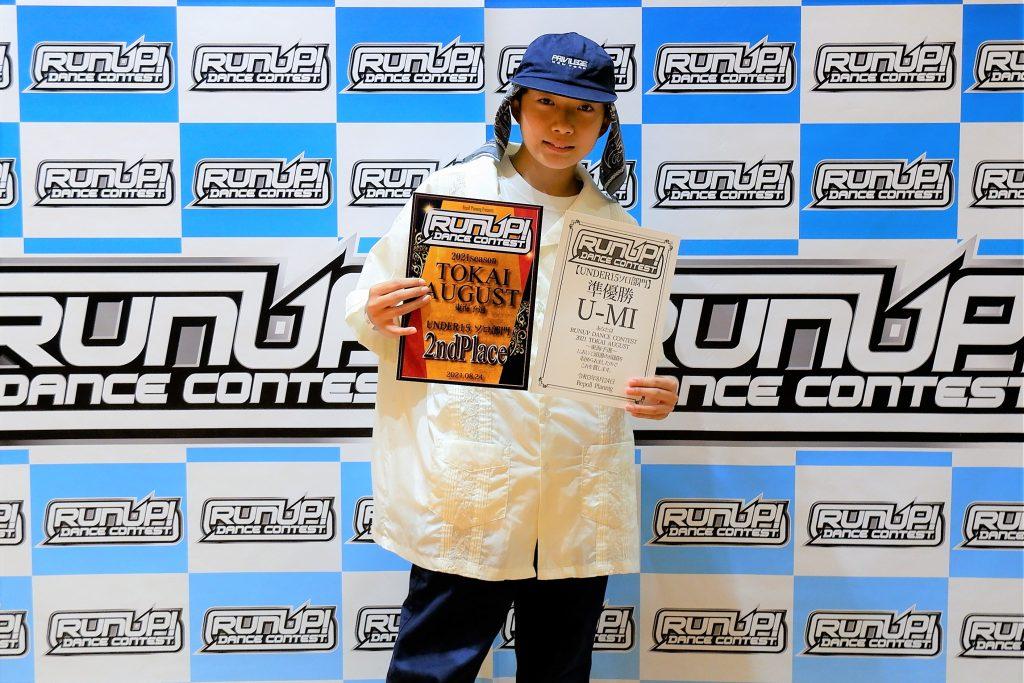 RUNUP 2021 TOKAI AUGUST UNDER15ソロ 準優勝 U-MI