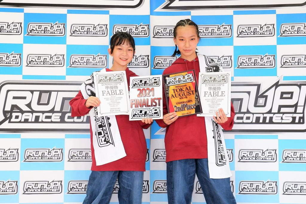 RUNUP 2021 TOKAI AUGUST UNDER15 準優勝 FABLE