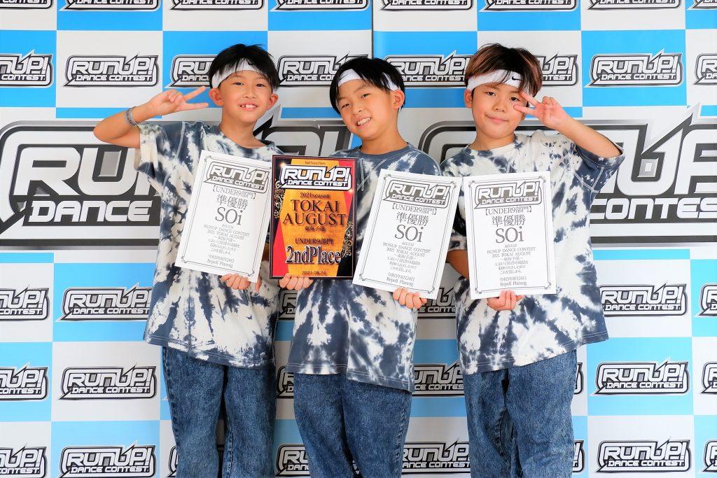 RUNUP 2021 TOKAI AUGUST UNDER9 準優勝 SOi